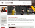 http://voyage.japanveo.com/